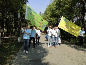Aktivity v parku Gucun, podzim 2014