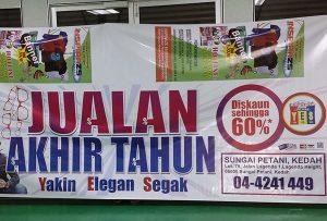 Banner byl vytištěn společností WER-ES2502 z Malajsie