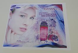 Banner vlajkového plátna vytištěný eco solventní tiskárnou Wer-ES160 o rozměrech 1,6m 4