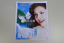 PVC banner vytištěný eco-solventní tiskárnou WER-ES3201 s průměrem 3,2 m (10 stop)