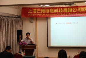 Sdílení setkání v hotelu Wanxuan Garden, 2015